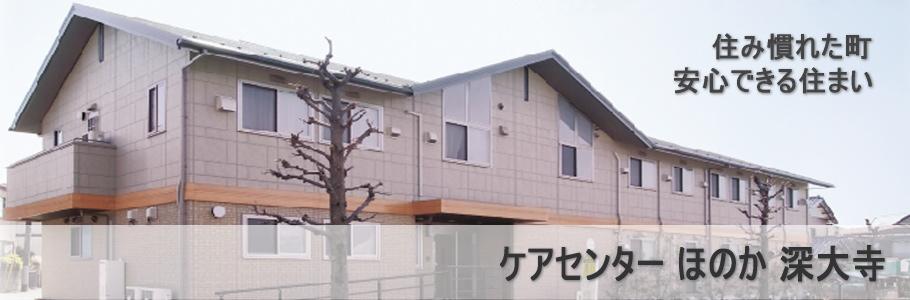 title-jindaiji